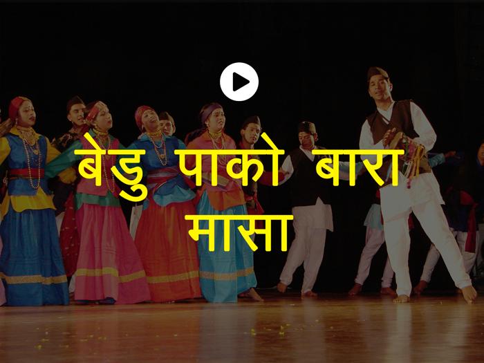 7 best highlights of pahadi weddings kumaoni weddings